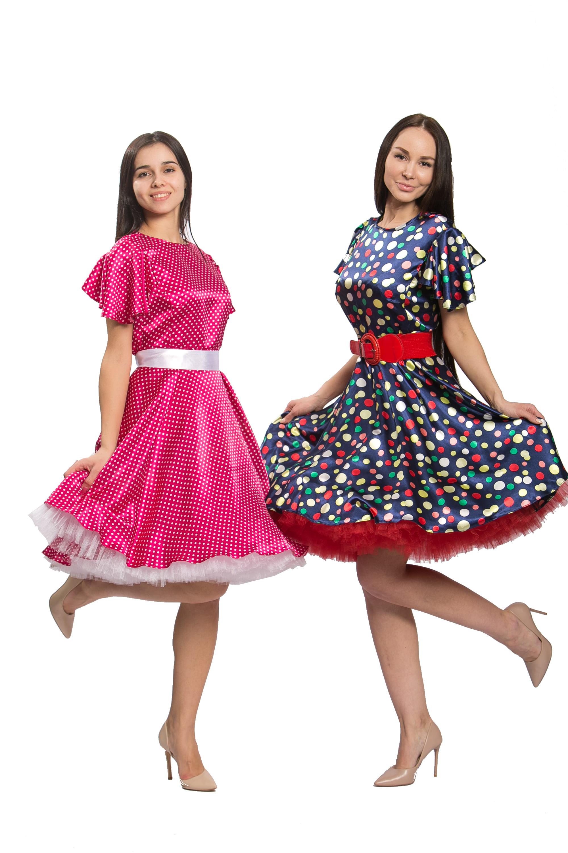 Платье Стиляги Для Женщин Больших Размеров