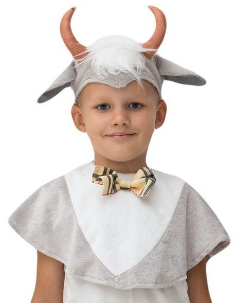 Костюм козла своими руками